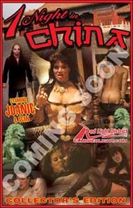 chyna_sex_tape_3.jpg